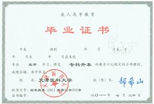 2018年贵州成人高考_成人高考指南