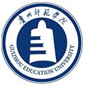 贵州师范学院函授报名
