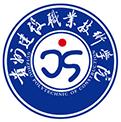 贵州建设职业技术学院成教logo