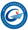 贵州电子信息职业技术学院成教logo